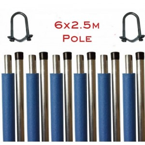 Replacement Trampoline Enclosure Pole - 2.5m (Set of 6 including brackets)